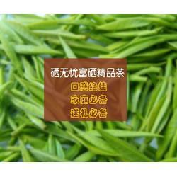 硒无忧有机富硒茶叶的生产带领饮品行业进入新高度富硒有机茶图片