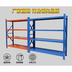 货架仓储家用货架置物架多功能角钢超市展示架多层自由组合铁架子批发
