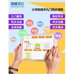 中小课本学习软件-德慧贤达-课本学习图片