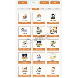 英语课本点读-德慧贤达-三年级下册英语课本点读图片