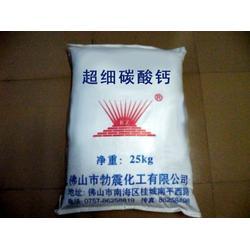 厂家直销超细碳酸钙图片