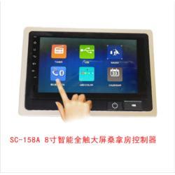 新品8寸远红外桑拿房全触智能大屏控制器 温度时间多功能控制器图片