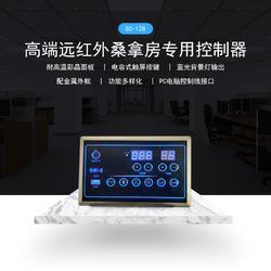 新品桑拿房智能温度控制器电容屏触摸带蓝光背景灯温控器防爆防摔图片