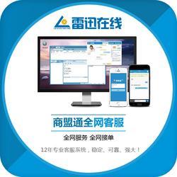 服务业网站托管服务-烟台雷迅营销方案策划-蓬莱服务业网站