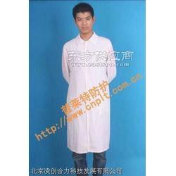 防射频辐射防护服图片