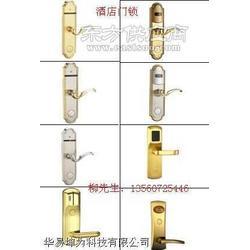 酒店宾馆门锁,ic卡锁 智能卡锁 感应卡锁图片