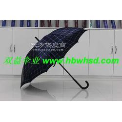 直杆广告礼品伞就选双益雨伞1021图片