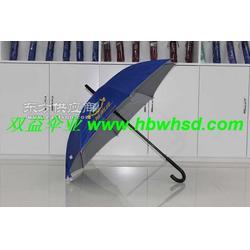 直杆广告礼品伞就选双益雨伞1031图片