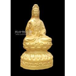 供应佛像佛教用品宗教用品大型佛像观音菩萨像图片