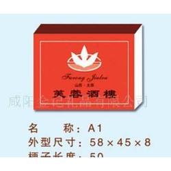 工厂直接供应铝制环保自动烟盒 批发采购中高品质图片