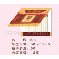销售火柴b12批发采购专用图片