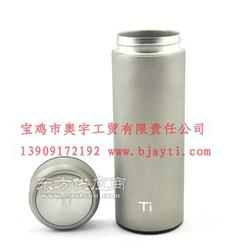 Ticore 双层纯钛保温杯图片