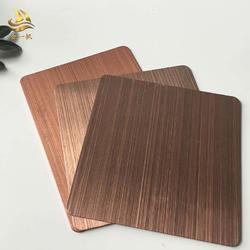 供应不锈钢红古铜板 青古铜拉丝板图片