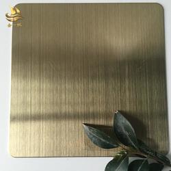 不锈钢拉丝青古铜装饰板 不锈钢镀铜板图片