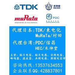 绝对正品_TDK阻容降压贴片电容_报价图片