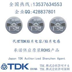 NPO X7R系列耐高温贴片电容供应图片