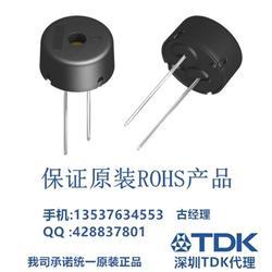 原装滤波器 原装蜂鸣器 TDK品牌系列图片