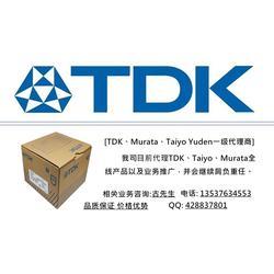 模块电源-TDK电容-代理图片