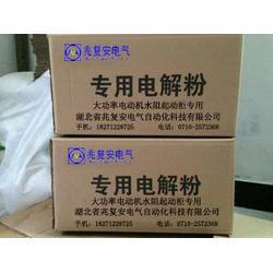 兆复安电气专业生产液阻柜水阻柜电解粉 电解液 电液粉 水阻粉图片