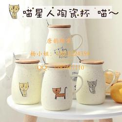 广告杯-陶瓷马克杯-礼品杯子-定制会议茶杯-陶瓷杯子定做-办公室镜面杯-咖啡杯定做图片