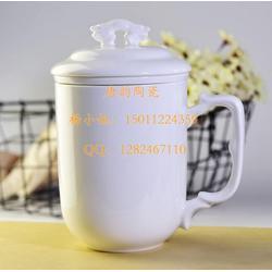 高档酒店陶瓷餐具定做-礼品杯子-骨质瓷杯子-咖啡杯定做-陶瓷杯子-马克杯-定做水杯图片