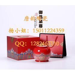 茶叶罐礼盒-瓷器定做-酒店陶瓷餐具-日料陶瓷盘子定做-赏盘-纪念盘-茶具图片