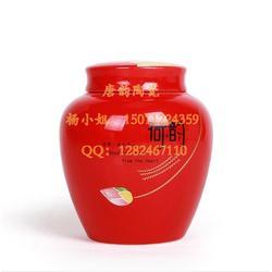 陶瓷工艺品定做-陶瓷纪念盘-艺术盘-大花瓶-酒瓶-汝窑陶瓷茶具-花瓶图片