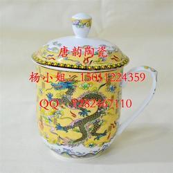欧式咖啡杯水杯定做-骨瓷马克杯-礼品杯子-陶瓷杯子定制-陶瓷茶杯-浮雕杯碟-会议杯图片