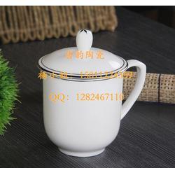 骨瓷马克杯-定做陶瓷会议盖杯-办公杯-陶瓷杯子定制-礼品杯子-特美刻保温杯-咖啡杯图片