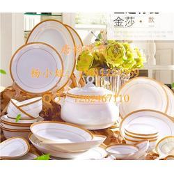 陶瓷纪念盘-汝窑陶瓷茶具-欧式咖啡具茶具-陶瓷礼品定做-茶叶罐-花瓶定做-酒瓶图片