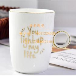 高档礼品杯子-骨质瓷早餐杯-马克杯定制-茶杯-会议盖杯-欧式咖啡杯-水杯图片