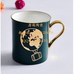 鎏金陶瓷茶杯品茗杯-陶瓷杯定做-骨瓷马克杯-咖啡杯定做-礼品杯子-办公杯-会议盖杯图片