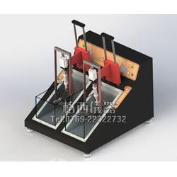 GC-M832 成品鞋防水曲折机(前跟起)图片