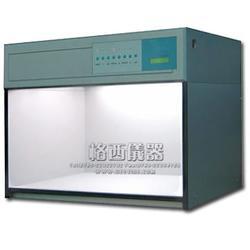 GC-C608 标准八光源对色箱2合1图片