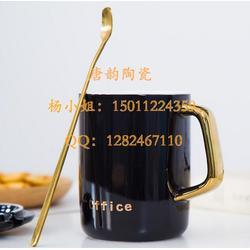 陶瓷杯子定做-广告水杯-礼品水杯-情侣对杯-咖啡杯定做-骨瓷马克杯-陶瓷办公盖杯图片