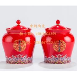 陶瓷茶具厂家特大陶瓷花盆鱼缸风水缸定做红瓷马红瓷牛工艺花瓶陶瓷酒瓶酒杯酒具图片