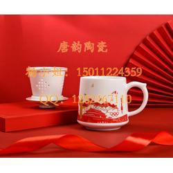 陶瓷会议盖杯定制办公室水杯马克杯定做高档陶瓷杯子礼盒茶水分离玻璃杯定制双层保温杯陶瓷茶杯