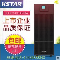 科士达YDC3310H/10KVA在线高频机UPS电源三进三出外接电池组不间断电源图片