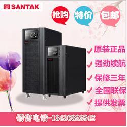 山特UPS电源C6KS 6KVA/4800W 山特6k长机 需外配蓄电池开机图片