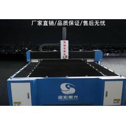 敞开式小包围激光切割机焊接高强度床身 长时间使用不变形图片
