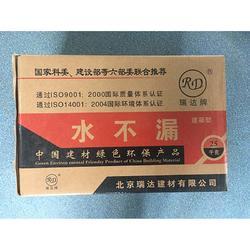 全能包裝|長沙彩箱生產廠家|湖南紙箱供應商圖片