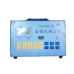 安全型CCX1000矿用直读粉尘检测仪图片
