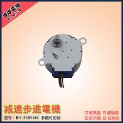 35BYJ46空调 暖风机电机 智能家居用低压电机图片