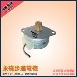 25BY12太熱能熱水器電機 熱水壺電機 家用電器自動化小型馬達 博厚定制圖片