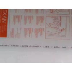 LEXAN EXELL-D SABIC 双面抗UV 10年耐候PC板材图片