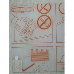 LEXAN F2000 SABIC 阻燃PC板材图片