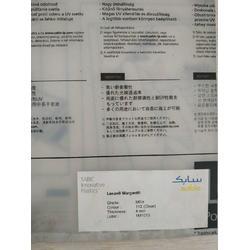 LEXAN MRX  SABIC 双面硬化PC板材图片