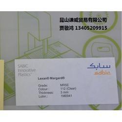 LEXAN MR5E SABIC 双面硬化光学级PC板材图片