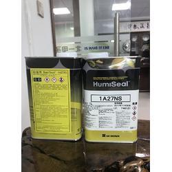 Humiseal1A27NS详细资料及规格图片