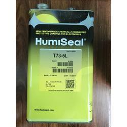 HumisealT-503哪里买低图片